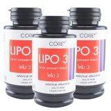ราคา Lipo ไลโป Core Lipo3 อาหารเสริมลดน้ำหนัก 50 แคปซูล 3 กระปุก ออนไลน์ กรุงเทพมหานคร