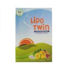 Lipo Twin อาหารเสริมลดน้ำหนัก 30 แคปซูล กล่อง ใหม่ล่าสุด