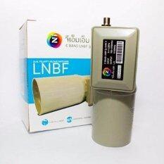 ซื้อ Lnb Gmmz ถูก