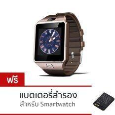 LNW Smart Watch Phone รุ่น DZ09 (สีทอง) กล้องนาฬิกาบูลทูธ ใส่ซิมได้ Bluetooth Smart Watch SIM Card Camera ฟรี แบตเตอรี่สำรอง