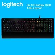 Logitech RGB Gaming Keyboard G213 Prodigy