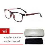 ซื้อ Long กรอบแว่นสายตา 00 ถึง 4 00 D รุ่น 9095 กรอบสีแดง เลนส์ใส ฟรีกล่องและผ้าเช็คแว่น ออนไลน์ ไทย
