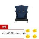 ซื้อ Look Good Shop ที่นั่งเด็กคล้องเก้าอี้ แบบพกพา Baby Seat Belt สีน้ำเงิน แถมที่กันชนมุมโต๊ะ