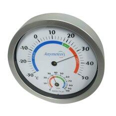 ขาย ซื้อ Lotte เครื่องวัดอุณหภูมิ ความชื้นสัมผัส ชนิดเข็ม แขวนได้ ตัวเลขชัด