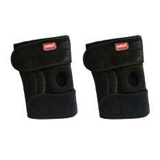 ราคา Lotte Wbs Knee Support แผ่นรัดหัวเข่า ป้องกันการกระแทก ขณะเดิน วิ่ง ปรับได้ 2 ชิ้น ใน ไทย
