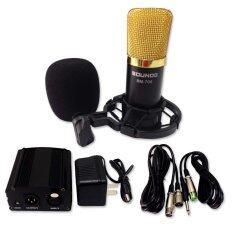 LTM ไมค์โครโฟนอัดเสียงPHANTOM  (สีดำ)