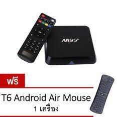 ส่วนลด M8S Android 5 1 1 Tv Box Ipplaybox Quad Core 3D 4K Ultra Hd 2160P Black แถมฟรี Android Air Mouse Keyboard T6