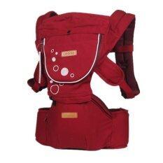 Madamphooh เป้อุ้มเด็ก Hip Seat Carrier พร้อมที่นั่งคาดเอว สีแดง Madamphooh ถูก ใน ไทย