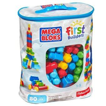 Maga Bloks MB BIG BUILDING BAG (80 PCS)(CLASSIC) - DCH63