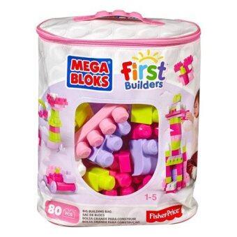 Maga Bloks MB BIG BUILDING BAG (80PCS)(PINK) - DCH62