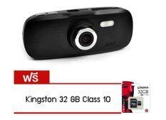 ขาย Magicbox G1W กล้องติดรถยนต์ รุ่น Nt96650 สีดำ แถม เมมโมรี่การ์ด Kingston 32Gb Class10 ผู้ค้าส่ง