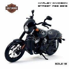 ราคา Maisto 1 12 โมเดลรถ Harley Davidson Street 750 2015 เป็นต้นฉบับ Maisto