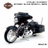 Maisto 1 12 โมเดลรถ Harley Davidson Street Glide Special 2015T กรุงเทพมหานคร