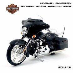 ขาย Maisto 1 12 โมเดลรถ Harley Davidson Street Glide Special 2015T Maisto ใน กรุงเทพมหานคร