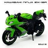 โปรโมชั่น Maisto โมเดล บิ๊กไบค์ Kawasaki Ninja Zx 10R สีเขียวดำ Scale 1 12 ถูก