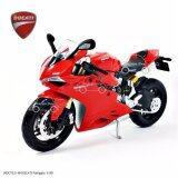 Maisto โมเดลรถ บิ๊กไบค์ Ducati Panigale 1199 Scale 1 12 สีแดง กรุงเทพมหานคร