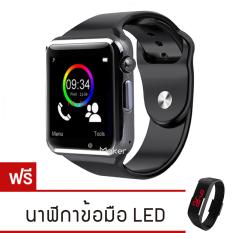 ขาย Major นาฬิกาโทรศัพท์ Bluetooth Smart Watch รุ่น A1 Phone Watch Black แถมฟรี นาฬิกาLedระบบสัมผัส คละสี ออนไลน์ ใน Thailand
