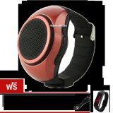 ราคา Maker ลำโพงบลูทูธ นาฬิกาข้อมือ รุ่น B20 Smart Sport Watch Red ฟรี สาย Usb นาฬิกาLed คละสี เป็นต้นฉบับ Maker