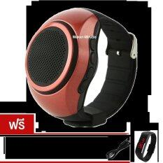 ราคา Maker ลำโพงบลูทูธ นาฬิกาข้อมือ รุ่น B20 Smart Sport Watch Red ฟรี สาย Usb นาฬิกาLed คละสี ถูก