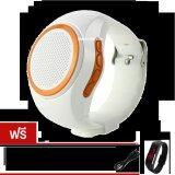 ซื้อ Maker ลำโพงบลูทูธ นาฬิกาข้อมือ รุ่น B20 Smart Sport Watch White ฟรี สาย Usb นาฬิกาLed คละสี Thailand