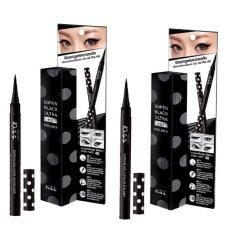 ซื้อ Malissakiss Superblack Ultra Hd Eyeliner คิส อายไลน์เนอร์ 2 แท่ง