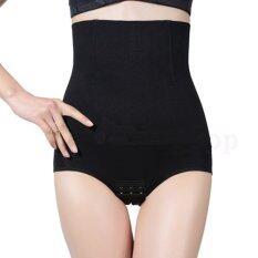ราคา Mamauyshop กางเกงในเก็บหน้าท้องมีตะข้อที่เป้า สีดำ เป็นต้นฉบับ