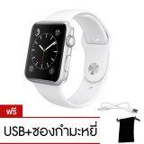 ราคา M N Bluetooth Smart Watch For Ios And Android Phone รุ่น Nz07 Silver White ฟรี Usb ซองกำมะหยี่ เป็นต้นฉบับ M N