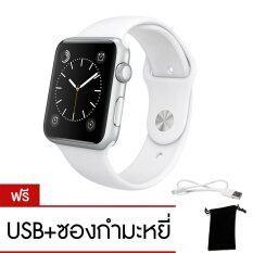 ความคิดเห็น M N Bluetooth Smart Watch For Ios And Android Phone รุ่น Nz07 Silver White ฟรี Usb ซองกำมะหยี่