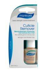 Manicare Cuticle Remover น้ำยาบำรุงขอบเล็บ ขนาด 12ml.