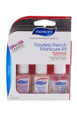 ราคา Manicare French Manicure Kit Pink ยาทาเล็บแพ็ค ขนาด 12Ml 3 ชิ้น ถูก