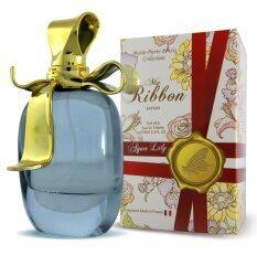 โปรโมชั่น Marie Pierre Paris My Ribbon Seires กลิ่น Aqua Lily 100 Ml