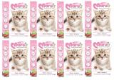 ราคา Maru Tuna Sushi Flavor มารุ อาหารเม็ด สำหรับลูกแมว รสทูน่า ซูชิ ขนาด 900 กรัม 8 ถุง ออนไลน์