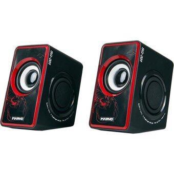 Marvo Speaker USB ลำโพงคอม รุ่น SG-201 (สีเเดง)