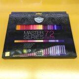 โปรโมชั่น Master Art มาสเตอร์อาร์ต Master Series ดินสอสีไม้ 72สี ใน กรุงเทพมหานคร