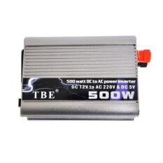 ซื้อ Mastersat Tbe Inverter 500 Watt ตัวแปลงกระแสไฟฟ้าในรถให้เป็นไฟบ้าน Silver ถูก