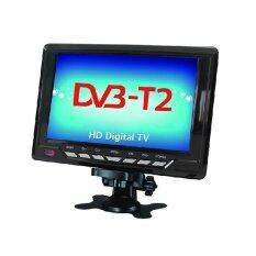 Mastersat Tv Portable For Dvb T2 7 ดูได้ทั้งในรถ และ ในบ้าน Mastersat ถูก ใน กรุงเทพมหานคร