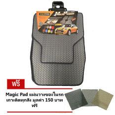 ซื้อ Matpro ชุดพรมปูพื้น Free Size Universal ลายธนู สำหรับรถยนต์ ทุกรุ่น 5ชิ้น เทาขอบเทา แถมฟรี แผ่นรอง Magic Pad วางของในรถ ออนไลน์ ถูก