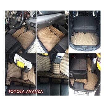 Matpro พรมปูพื้นเข้ารูป 100% ลายกระดุม ชุด Full Coverage Set 10 ชิ้น - TOYOTA AVANZA 2012 (น้ำตาล) แถมฟรี แผ่นรอง Magic Pad วางของในรถ