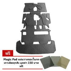 ขาย Matpro พรมปูพื้นเข้ารูป 100 ลายกระดุม ชุด Full Coverage Set 13 ชิ้น Pajero Sport 2008 2012 Black สีดำ ถูก
