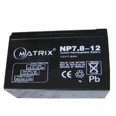 ส่วนลด Matrix แบตเตอรี่ Ups 12V 7 8 Ah สีดำ แมททริกซ์