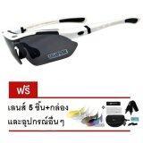 ซื้อ Matteo แว่นกันแดด Polarized 5 Lenses รุ่น Rockbros 0555 สีขาว ถูก Thailand