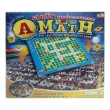 Max Ploys A Math เอแม็ท เกมต่อเลขคำนวณ ชุดมาตรฐาน ถูก