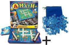 ขาย Max Ploys A Math เอแม็ท เกมต่อเลขคำนวณ ชุดมาตรฐาน เบี้ยหนาครอสเวิร์ดเกม ใหม่