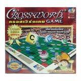 ซื้อ Max Ploys Crossword Game ครอสเวิร์ดเกม เกมต่อศัพท์ภาษาอังกฤษ ชุดมาตรฐาน Max Ploys ออนไลน์