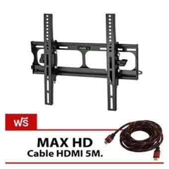 MAX WALL ขาแขวนทีวีติดผนัง รุ่น FTL 1-2 หน้าจอ 25 - 42 นิ้ว -สีดำ (ฟรี MAX HD Cable HDMI 5M V1.3 สายถัก - Black/Red)