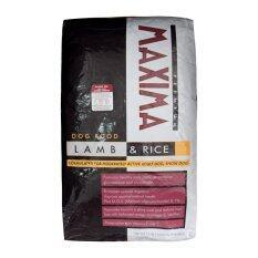 Maxima 15kg  Lamb & Rice (large Breed)  อาหารเม็ดสำหรับสุนัขพันธุ์ใหญ่ทุกสายพันธุ์ ขนาด 15 กิโลกรัม.