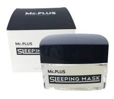 โปรโมชั่น Mc Plus For Men Sleeping Mask 20G Mc Plus