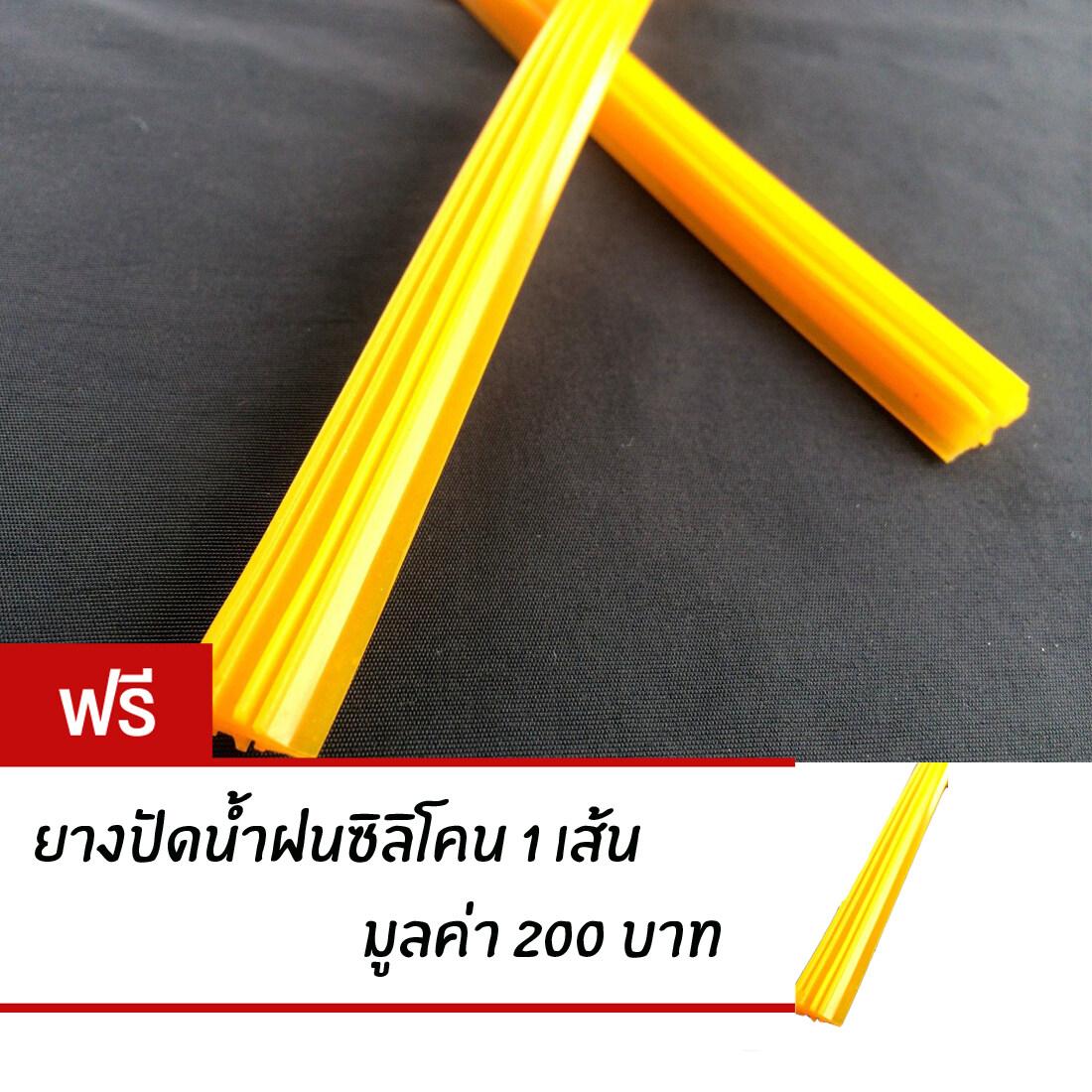 ซื้อ Mck Silicone 26 6Mm Cut To Size Universal Replacement Wiper Blade Refill Vehicle ยางใบปัดน้ำฝนเนื้อซิลิโคลน 1 คู่ สีเหลือง ฟรียางใบปัดน้ำฝน 1 เส้น ถูก ใน กรุงเทพมหานคร