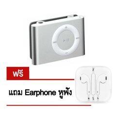 ซื้อ Md Mini Clip Mp3 Player Music Speaker เครื่องเล่น Mp3 ขนาดพกพา สีเงิน แถมฟรี Earphone หูฟัง White ออนไลน์