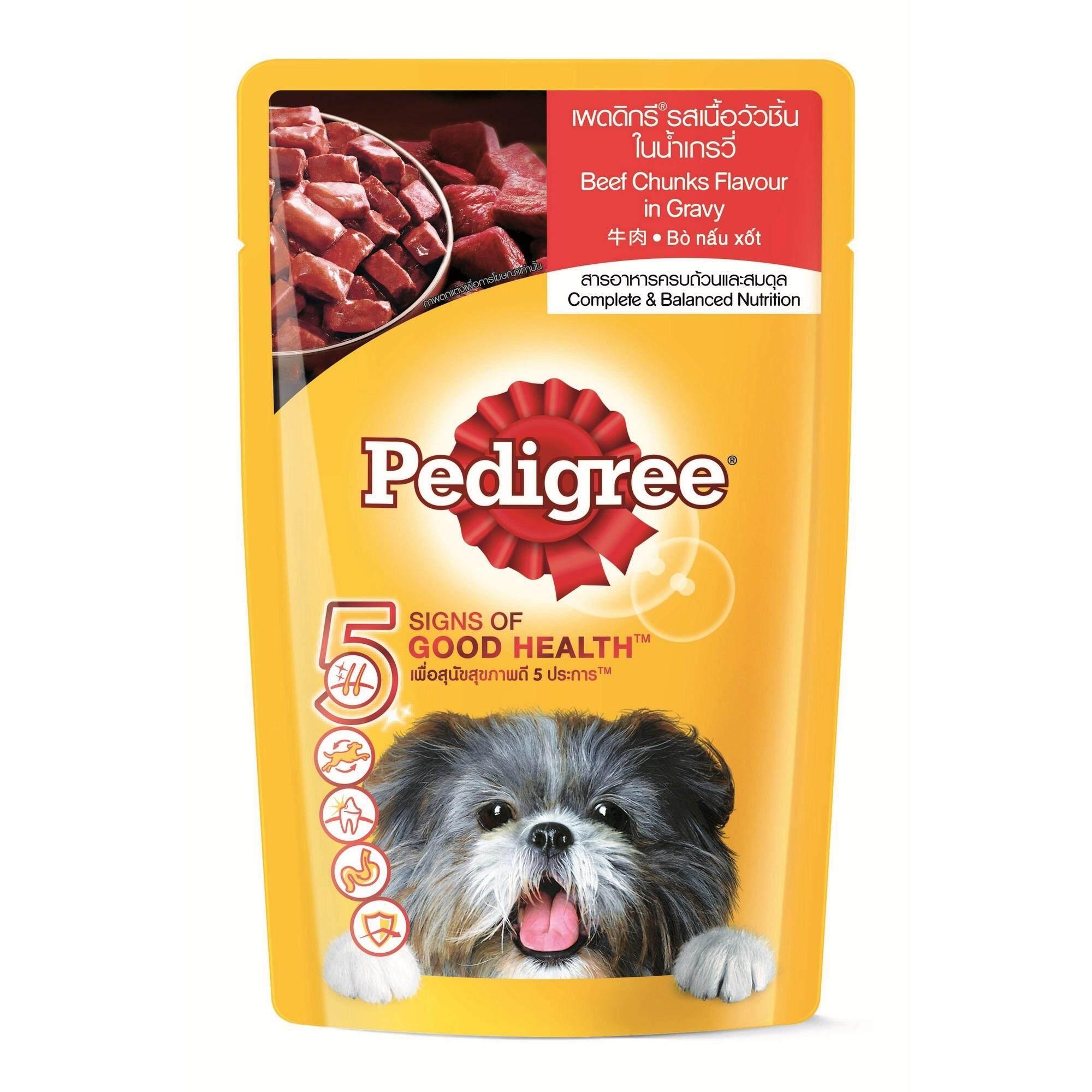 เพดดิกรี®อาหารสุนัขชนิดเปียก แบบเพาช์ รสเนื้อชิ้นในน้ำเกรวี่ 130กรัม 1 ซอง.
